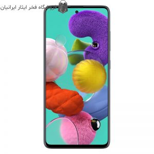 گوشی موبایل سامسونگ مدل Galaxy A51 ظرفیت ۱۲۸ گیگابایت
